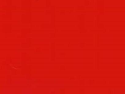 U profil les t les sur mesure en ligne expowin for Peinture couleur caramel